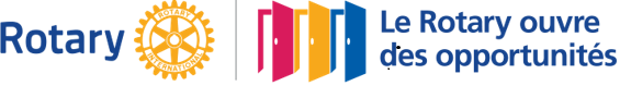 Rotary signature theme 2020 2021